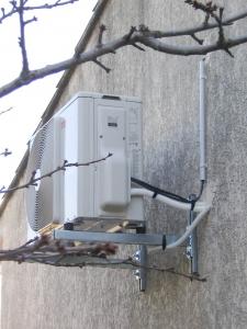 Groupe extérieur d'un climatiseur mono-split Toshiba